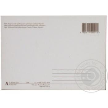 Postcard Baltiya druk - buy, prices for Novus - image 4