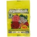 Добриво мінеральне для кімнатних і садових троянд Агрикола пак.25г 100 шт/кор 04-064