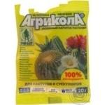 Добриво мінеральне для кактусів і суккулентів Агрикола пак.20г 100 шт/кор 04-070