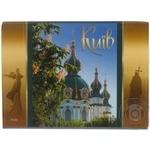 Листівка комплект Київ 03036 Картографія