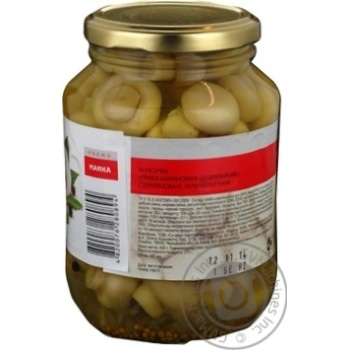 Mushrooms cup mushrooms Marka promo pickled 450g glass jar - buy, prices for Novus - image 2
