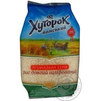 Скидка на Рис Хуторок Панский длиннозерный шлифованный отборочный 1000г Украина