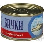 Fish gobies Irf in tomato sauce 230g can