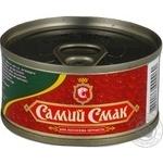 Samyi smak salmon caviar 80g