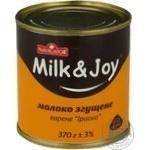 Condensed milk Navigator Milk caramel boiled 8.5% 370g Ukraine