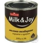 Condensed milk Navigator whole 8.5% 380g Ukraine