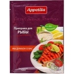 Spices Appetita for fish 25g Poland