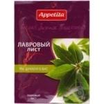 Spices Appetita 5g Poland