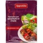 Spices Appetita to the shashlick 25g Poland