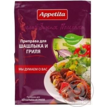 Специи Апетита к шашлыку 25г Польша