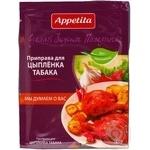 Spices Appetita 25g Poland