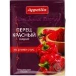 Spices pepper Appetita 20g Poland