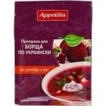 Spices Appetita for borscht 25g Poland