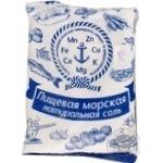 Сіль Salt Way морська харчова натуральна 1кг x10