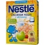 Каша молочна вівсяна з яблуком Nestle 250г