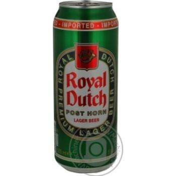 Пиво світле 5% 500мл залізна банка