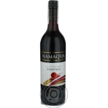 Вино Namaqua Pinotage красное сухое 13,5% 0,75л