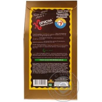 Korisna Konditerska Shortbread Cookies with Baked Milk without Sugar 300g - buy, prices for CityMarket - photo 3