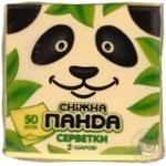 Салфетки Сніжна панда желтые 2-х слойные 24*24см 50шт/уп