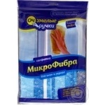Napkins microfibra for cleaning 1pc