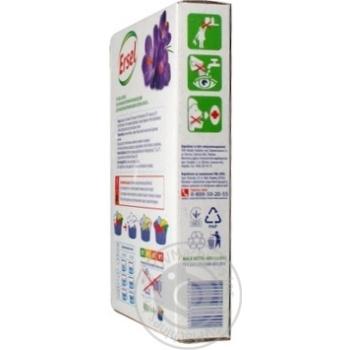 Ersel Spring Freshness Powder for Automatic Washing 400g - buy, prices for EKO Market - photo 5