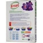 Ersel Spring Freshness Powder for Automatic Washing 400g - buy, prices for EKO Market - photo 4