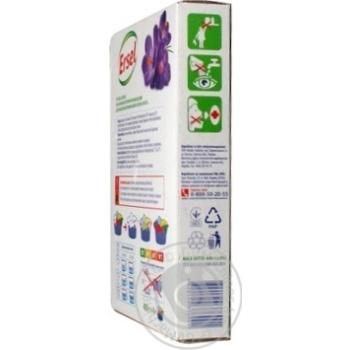 Ersel Spring Freshness Powder for Automatic Washing 400g - buy, prices for EKO Market - photo 8