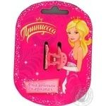 Stud Princessa pink for children China