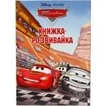 Книга Тачки Книжка-розвивайка Disney