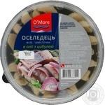 Риба оселедець О'море з цибулею маринована 180г