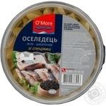 Fish herring O'more with spices pickled 450g