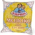 Milk Dobriana baked 2.5% 450g Ukraine