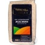 Крупа рис жасмин Панская нива длиннозернистый 500г
