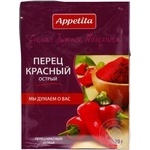 Spices Appetita red 20g