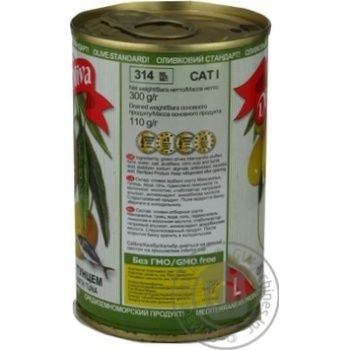 olive Diva oliva tuna green canned 300g can - buy, prices for MegaMarket - image 2