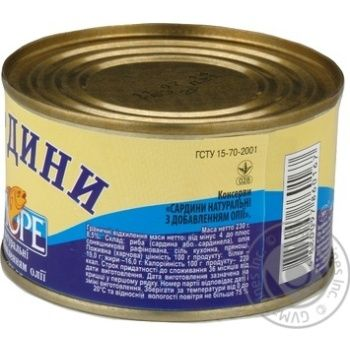More Sardines with oil 230g - buy, prices for Auchan - image 2