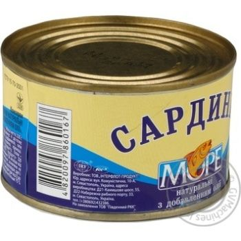 More Sardines with oil 230g - buy, prices for Auchan - image 3
