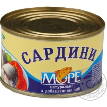 More Sardines with oil 230g - buy, prices for Furshet - image 1