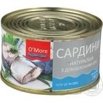 Рыба сардина О'морэ консервированная 240г