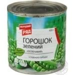 Vegetables pea Pervyi riad green pea 420g can