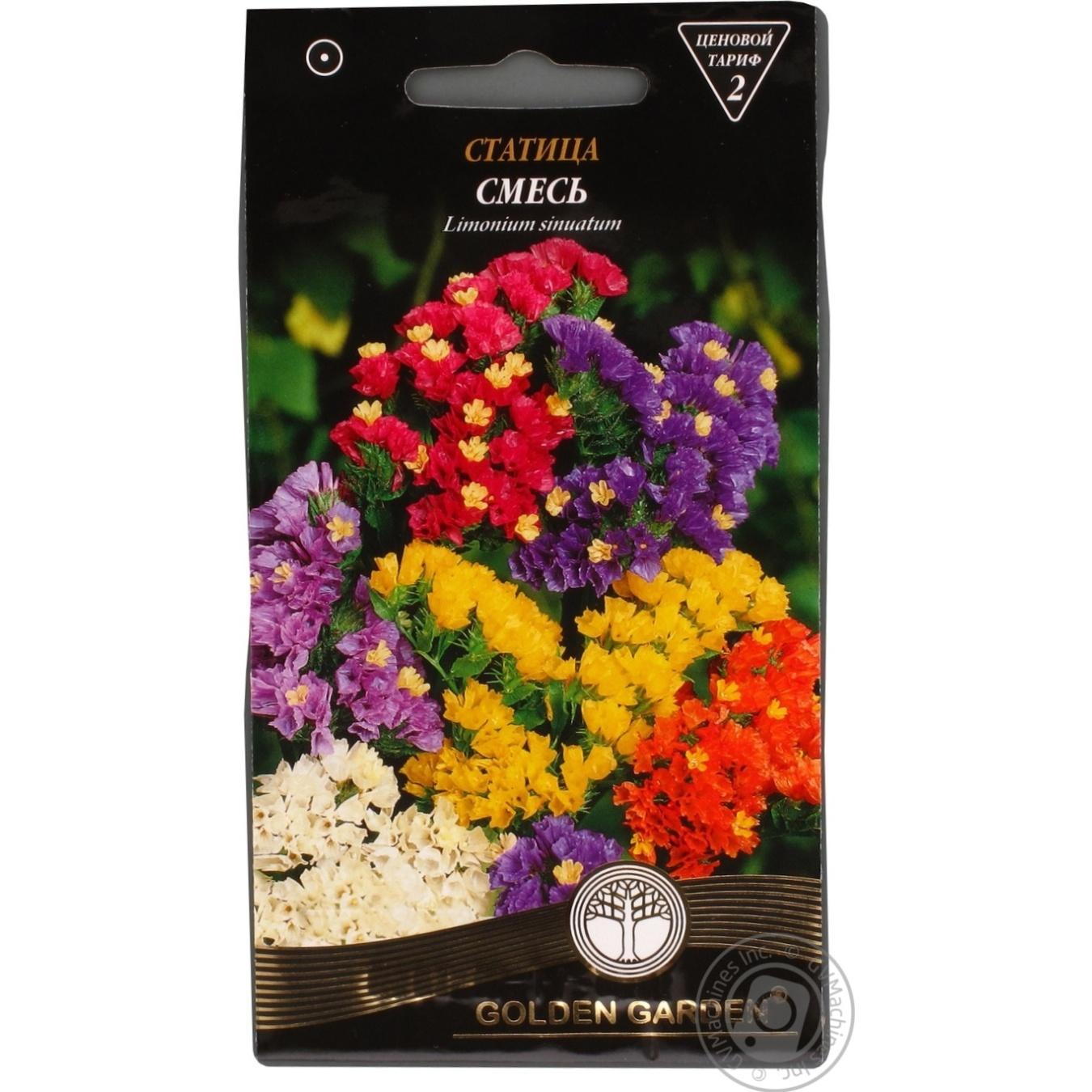 Насіння Квіти Кермек суміш Golden Garden 0 b0cca8bc66f21