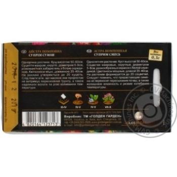 Семена Golden Garden Астра помпонная Суприм смесь 0,3г - купить, цены на Varus - фото 2