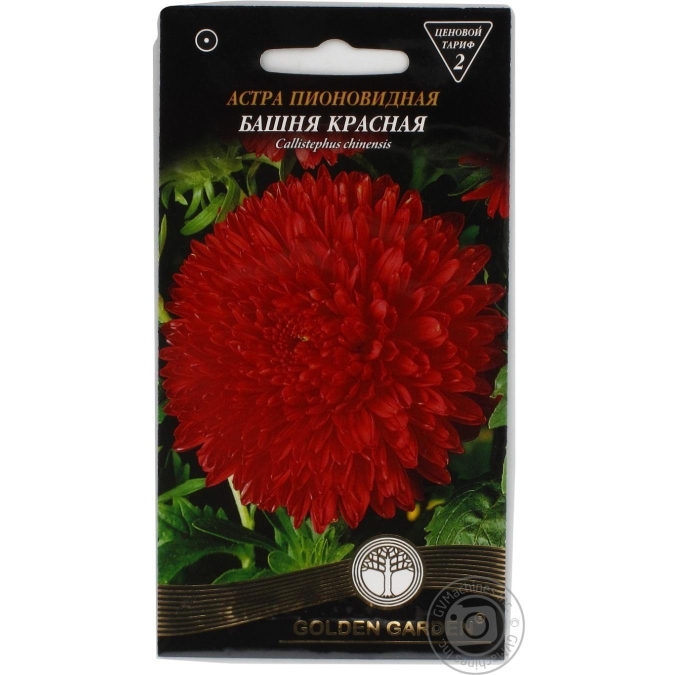 Насіння Квіти Айстра піоновидна Башта червона Golden Garden 0 83ad7efbfc6f8