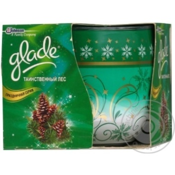 Candle Glade