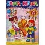 Sasha And Masha Magazine