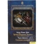 Книга Клуб сімейного дозвілля Україна