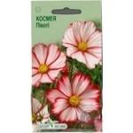 Насіння Елітсортнасіння Квіти Космея Пікоті суміш 0,5г