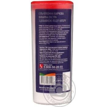 Panska Nyva Extra Table Salt with Iodine and Fluoride 450g - buy, prices for EKO Market - photo 2