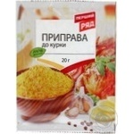 Spices Pervyi riad for chicken 20g