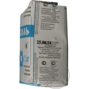 Соль каменная Артемсоль кухонная 1.5кг - купить, цены на Novus - фото 5